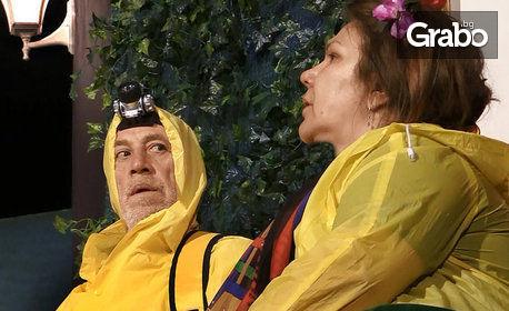 """Посмейте се с постановката """"Секс комедия в лятна нощ"""" на 27.11"""