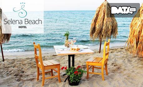 Почивка за двама в Созопол! Нощувка със закуска и вечеря - на 30 метра от плажа