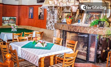 До края на Ноември в Копривщица! Нощувка със закуска, обяд и вечеря, плюс релакс център и солна стая
