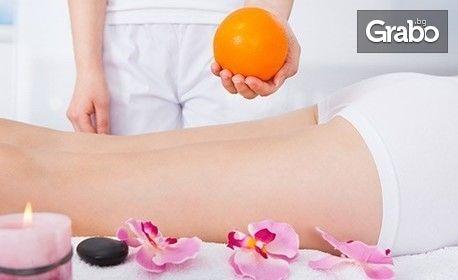Лимфодренажен масаж на две зони по избор