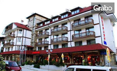 Last Minute SPA почивка в Банско! 1 или 2 нощувки със закуски