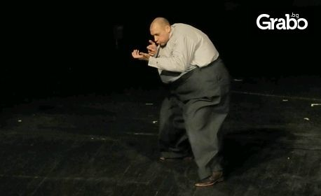 """Постановката """"Натюрморт със затлъстял племенник"""" от Йон Сапдару - на 10 Декември"""
