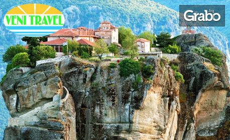 През Септември в Гърция! Екскурзия до Солун и Паралия Катерини с 3 нощувки със закуски и транспорт