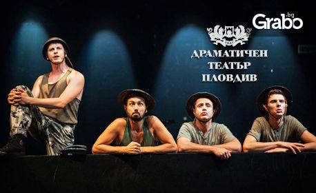 """Комедията """"Турбуленции"""" по текстове на Камен Донев - на 6 Март"""