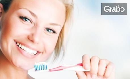 Професионално кабинетно избелване на зъби, плюс почистване на зъбен камък с ултразвук и Airflow