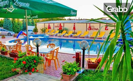 Късно лято в Кранево! 2 или 3 нощувки със закуски и вечери