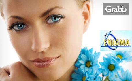 Фотоподмладяване на цяло лице, или шия и деколте