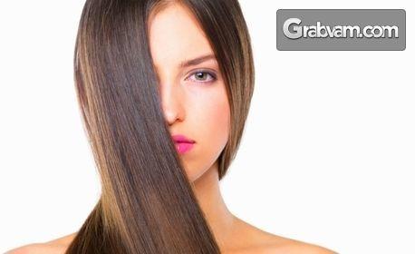 Красива коса! Кератинова или арганова терапия, полиране или боядисване