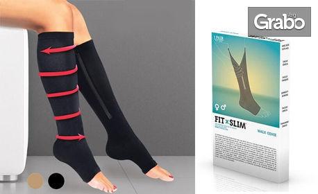 Еластични чорапи срещу разширени вени walk genie