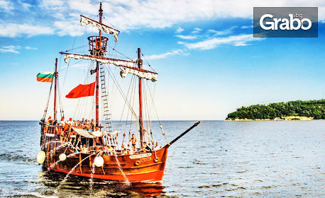 Пиратски круиз във Варненския залив - на 4 Юли
