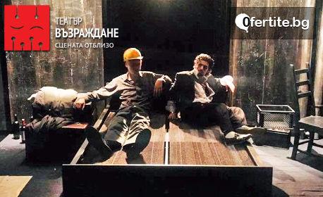 """Гледайте комедийния спектакъл """"Сладка смърт"""" на 12 Октомври"""