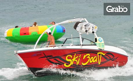 Изпробвай най-новия екстремен воден атракцион Disco Boat - в Созопол