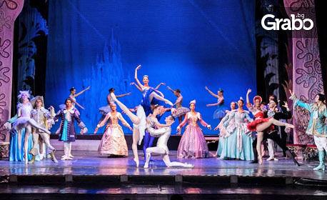 """Балетният спектакъл """"Спящата красавица"""" от П. И. Чайковски - на 8 Юни"""