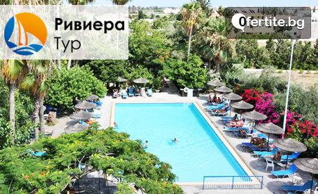Посети Кипър през Април, Май или Септември! 4 нощувки със закуски в Пафос, плюс самолетен транспорт