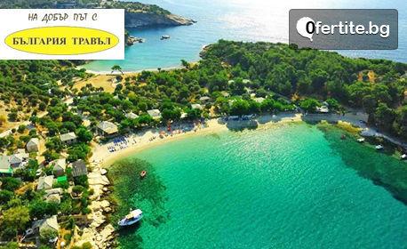 Ранни записвания за екскурзия до остров Тасос! 3 нощувки със закуски и вечери, плюс транспорт