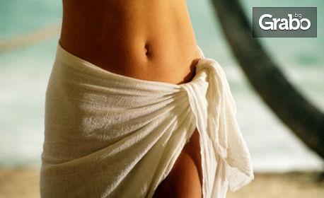 RF лифтинг или кавитация на зона по избор, плюс процедура с липолазер или с вакуум вендузи и антицелулитен масаж