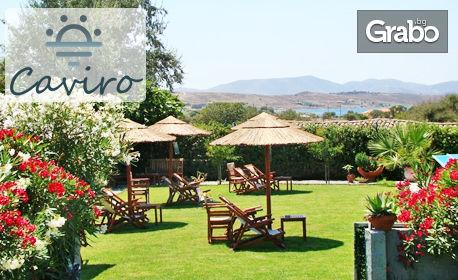 През Юни на остров Лимнос, Гърция! Нощувка със закуска за до четирима
