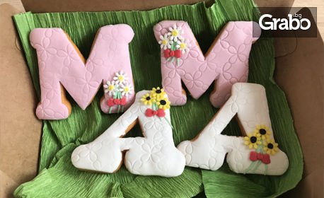 Микс от бисквитки с възможност за декорация или пълнеж, или соленки със семена