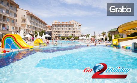 Last Minute почивка в Анталия! 7 нощувки на база All Inclusive в Diamond Beach Hotel***** край Сиде, плюс самолетен билет