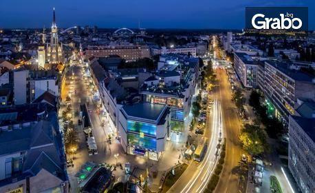 Нова година в Нови Сад! 2 нощувки със закуски и вечери - едната празнична, плюс транспорт и посещение на Белград