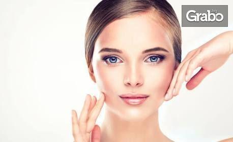 Хиалуронова терапия за лице с колаген, еластин и алгинатна маска