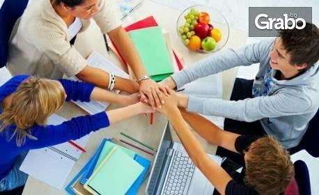 Онлайн помагало с 14 пробни изпита по БЕЛ за НВО след 7 клас