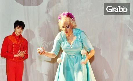 """Единственият по рода си шоу спектакъл """"La Comedia"""" на 21 Декември"""