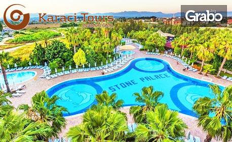 Екскурзия до Анталия! 7 нощувки на база All Inclusive в Хотел Larissa Stone Palace*****, Сиде, плюс самолетен транспорт