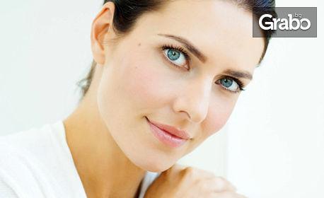 Терапия за лице с Витамин C