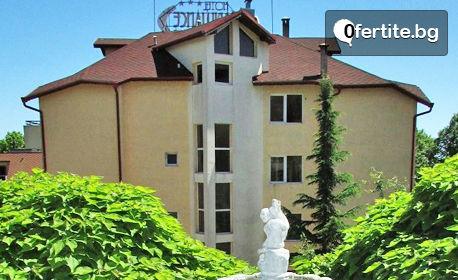 Лято във Варна! Нощувка за двама
