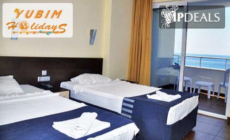 Почивка край Алания през Октомври! 7 нощувки на база All Inclusive в Хотел Kemalhan****