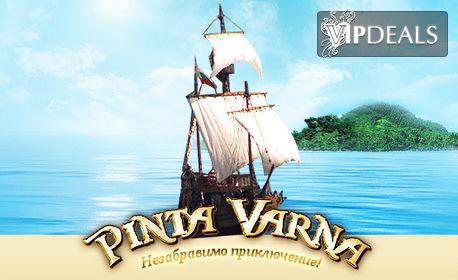 Пиратски круиз край Варненския залив - на 23, 24 или 25 Август