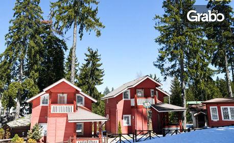 В центъра на Боровец за ски сезона! Нощувка във вила за до седем човека