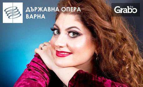 """Концерт-спектакълът """"Кармен Фламенко"""" по музика на Жорж Бизе - на 16 Юли, в Летен театър"""