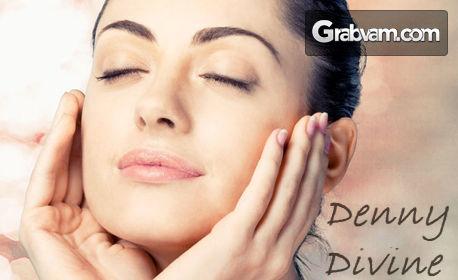 BB Glow терапия на лице, устни и околоочен контур