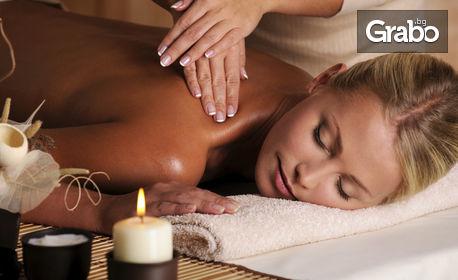 Лечебен масаж против болки в кръста, гърба и врата