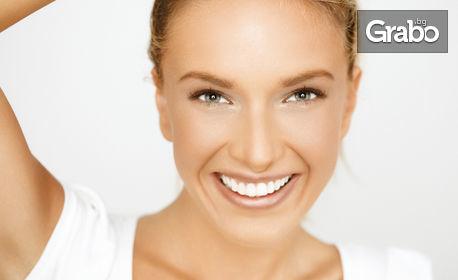 Подмладяваща и подхранваща терапия за лице с LED маска