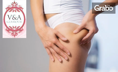 Ръчен антицелулитен масаж на бедра, седалище и паласки