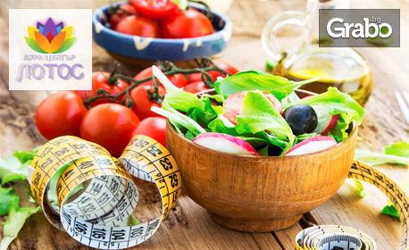 Вега тест за поносимост към 185 храни и 11 алергена, плюс насоки за здравословно хранене
