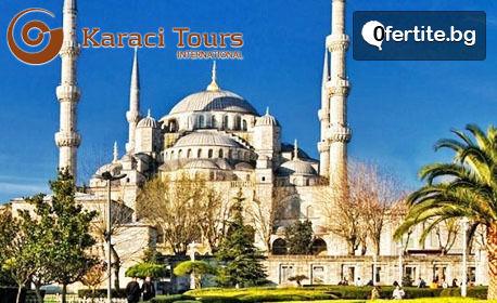 Зимна приказка в Истанбул! 2 нощувки със закуски, плюс транспорт и посещение на Мол Forum