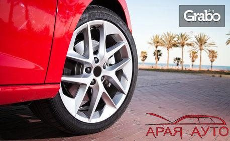 Смяна на 2 или 4 броя гуми на лек автомобил