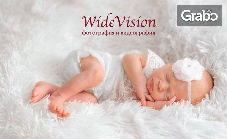 Професионална студийна фотосесия за бременна дама или новородено бебе с 10 обработени кадъра