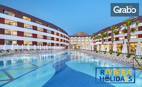 Майски празници в Бодрум! 4 нощувки на база Ultra All Inclusive в Хотел Grand Park Resort*****, от Riviera Holidays
