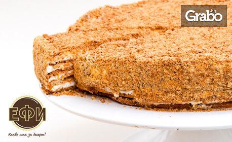 Торта Медовик със сладко от боровинки - 8 или 14 парчета