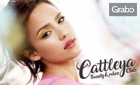 Почистване на лице в 10 стъпки с козметика според типа кожа