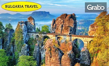 изображение за оферта Екскурзия до Италия и Швейцария! 4 нощувки със закуски, плюс самолетен транспорт, от Bulgaria Travel