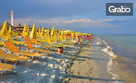 През Август и Септември в Паралия Катерини! 3, 4 или 5 нощувки за двама - на 300 метра от плажа