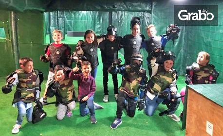 Игра на пейнтбол на закрито - за едно или четири деца
