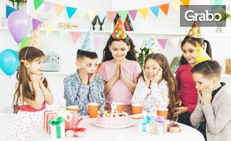 2 часа парти за деца с аниматор или DJ - на адрес на клиента