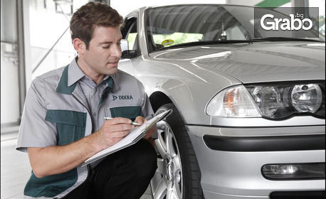 Годишен технически преглед на лек автомобил, мотоциклет или джип